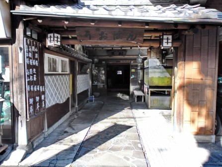 YUGAWARA: Well deserved holiday at this very nice old style Onsen (hot bath)