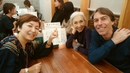 OSAKA: Last dinner with our kind and caring Organiser Sarasi